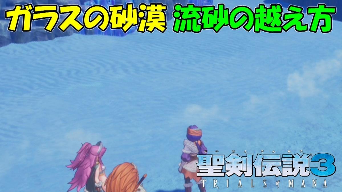f:id:geimubouimakoto:20200514153746j:plain