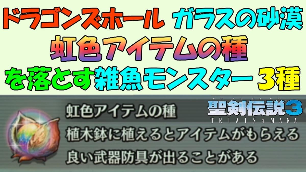 f:id:geimubouimakoto:20200514210617j:plain