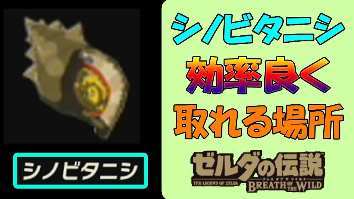 f:id:geimubouimakoto:20200516211202j:plain