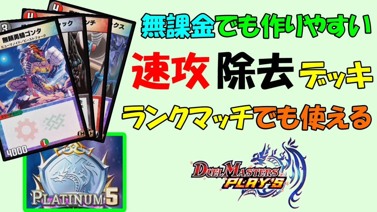 f:id:geimubouimakoto:20200520201505j:plain