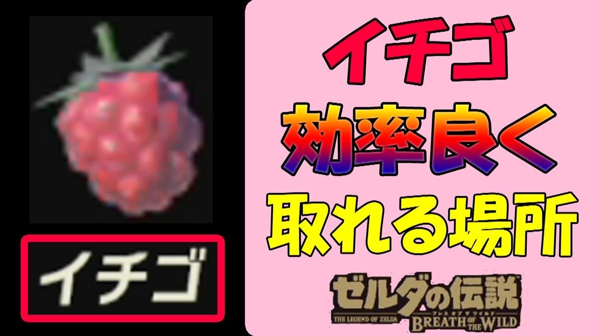 f:id:geimubouimakoto:20200521200558j:plain