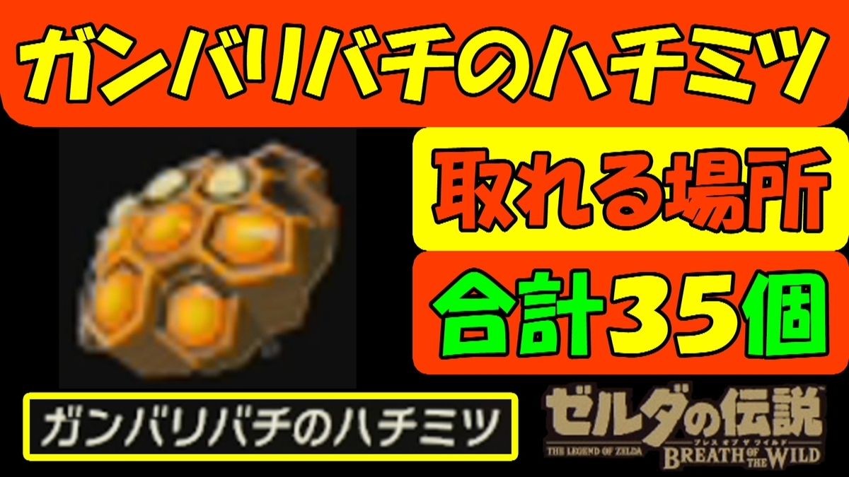 f:id:geimubouimakoto:20200524201459j:plain
