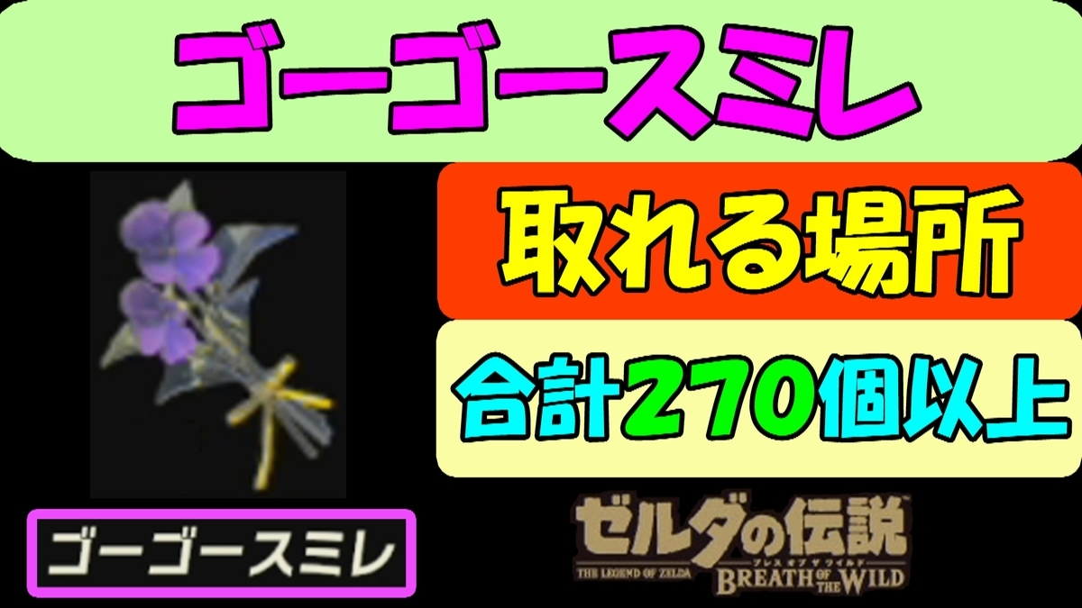 f:id:geimubouimakoto:20200530200546j:plain