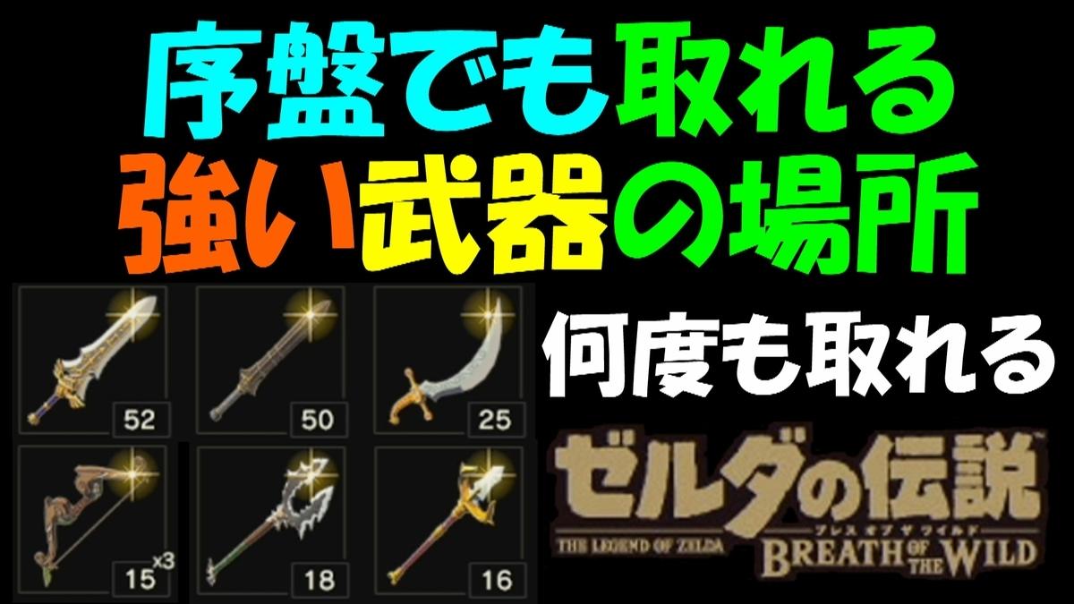f:id:geimubouimakoto:20200605212127j:plain