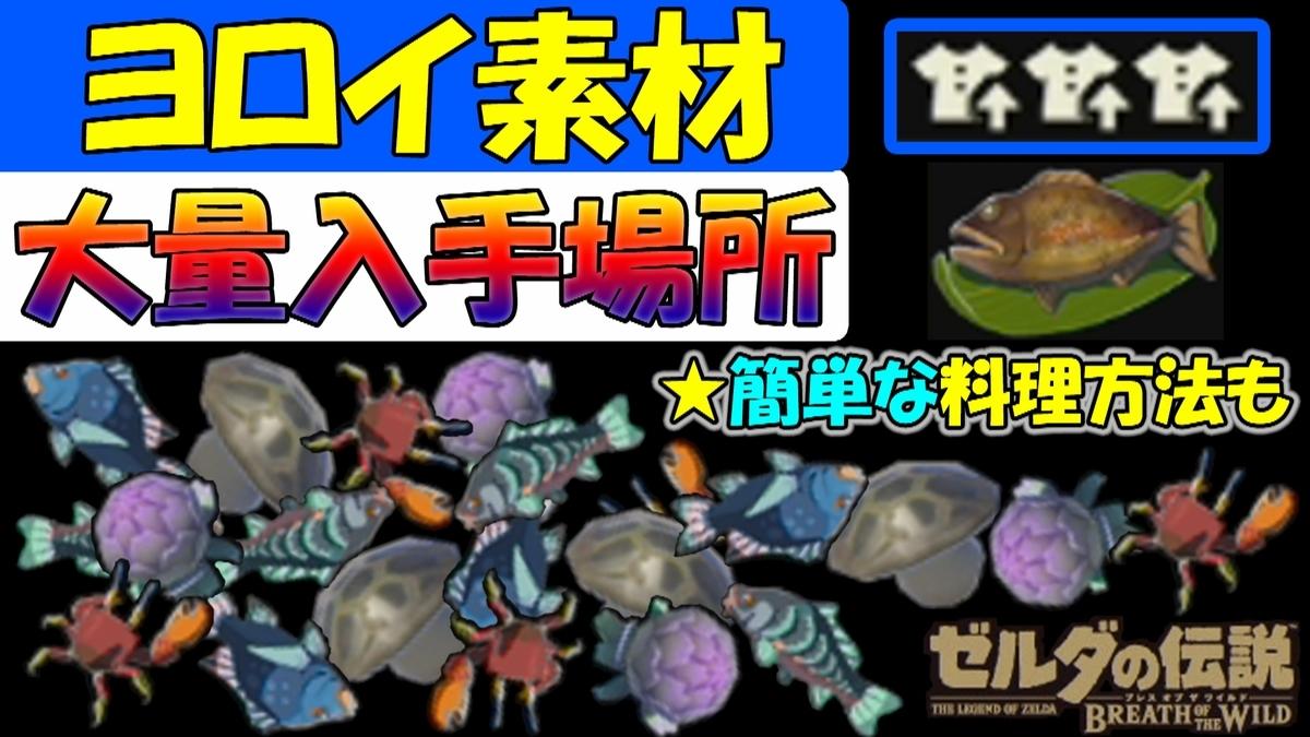 f:id:geimubouimakoto:20200613221756j:plain
