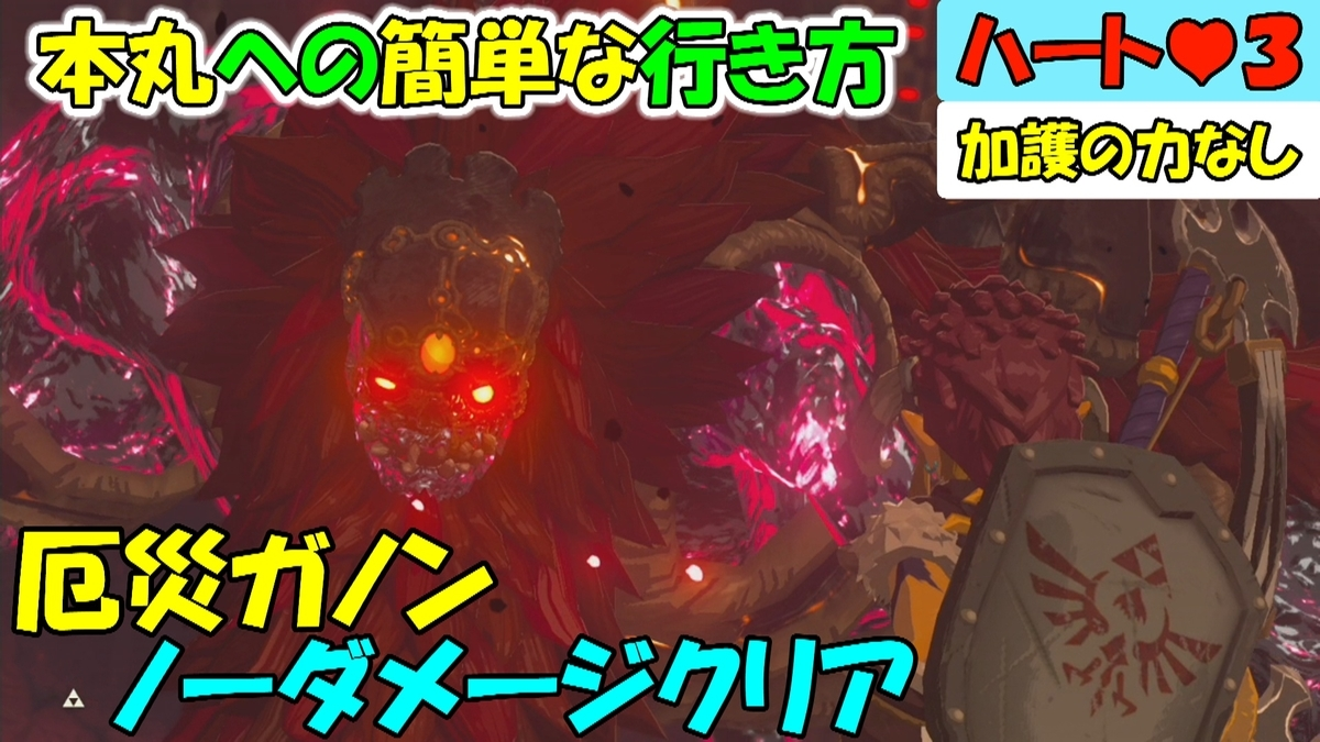 f:id:geimubouimakoto:20200715185140j:plain