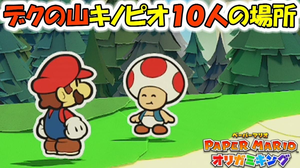 f:id:geimubouimakoto:20200718145833j:plain
