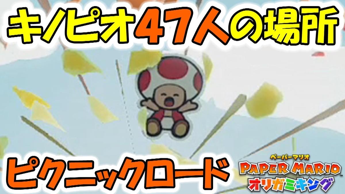 f:id:geimubouimakoto:20200720181409j:plain