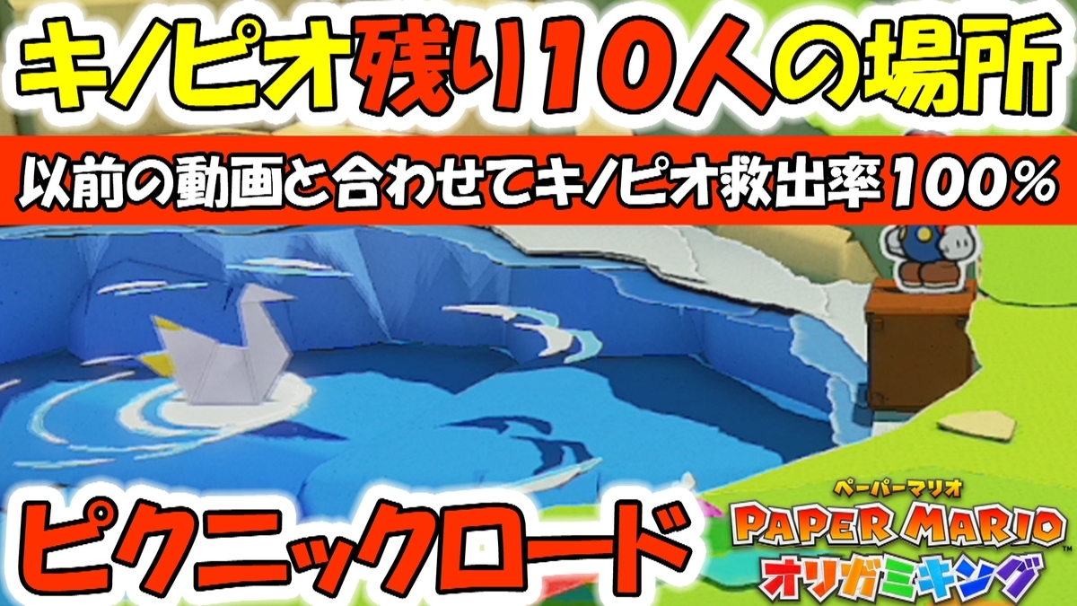 f:id:geimubouimakoto:20200725180612j:plain