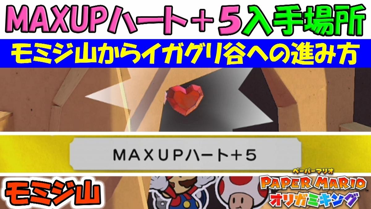 f:id:geimubouimakoto:20200726163517j:plain