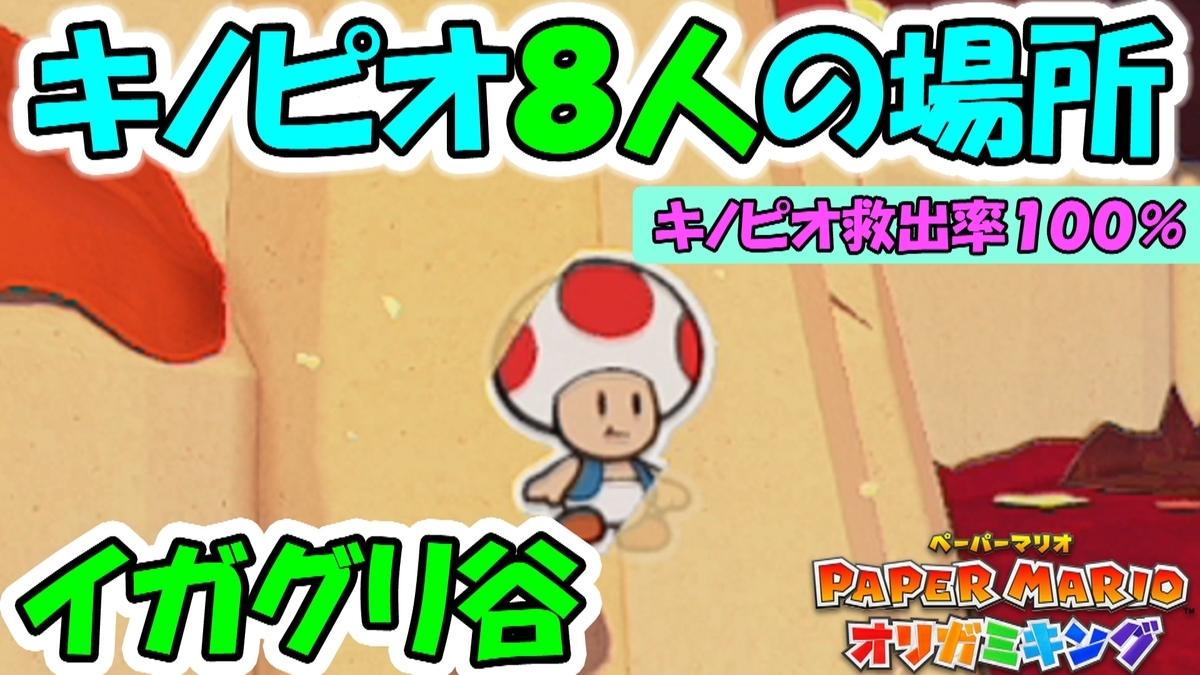 f:id:geimubouimakoto:20200727140500j:plain
