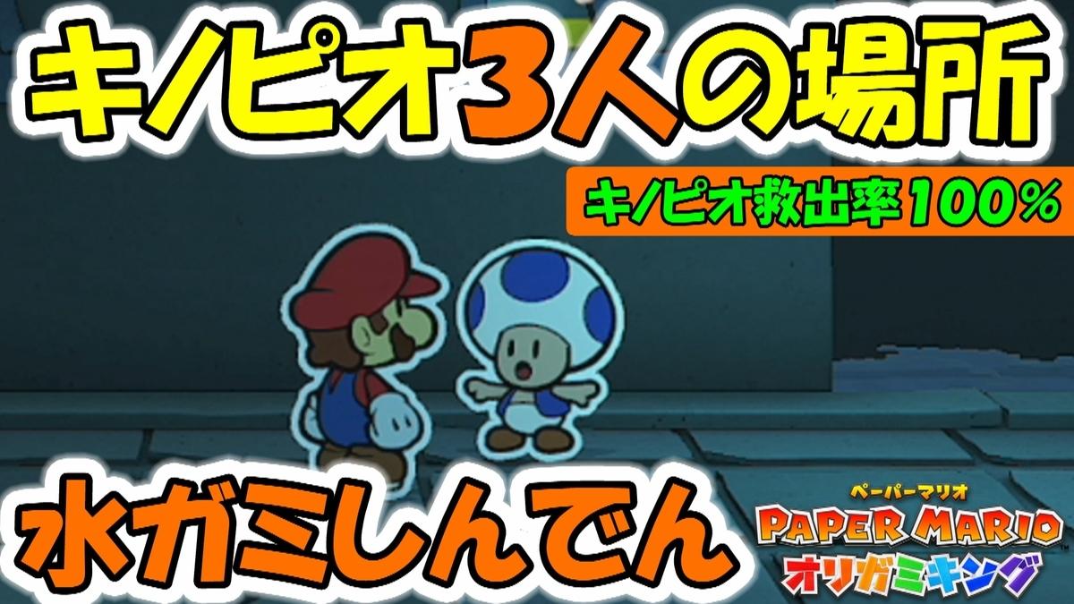 f:id:geimubouimakoto:20200729220736j:plain