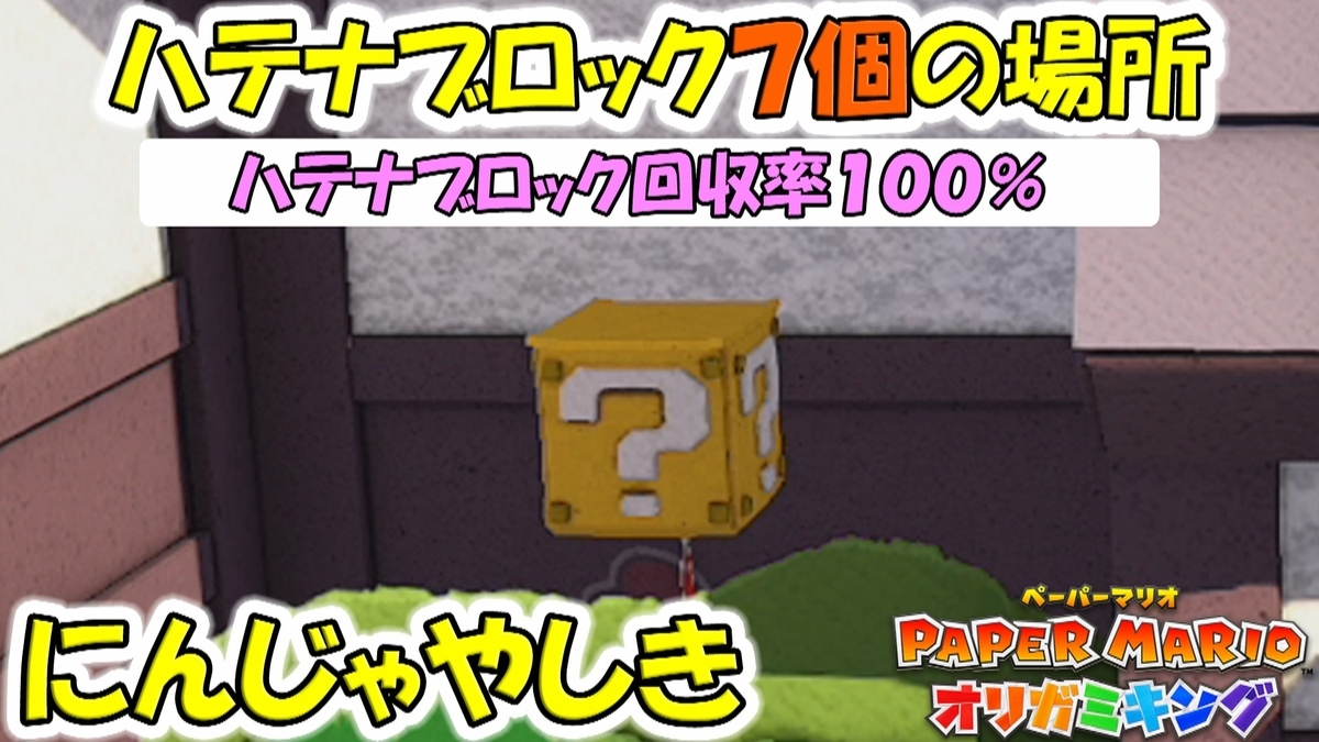 f:id:geimubouimakoto:20200803185318j:plain