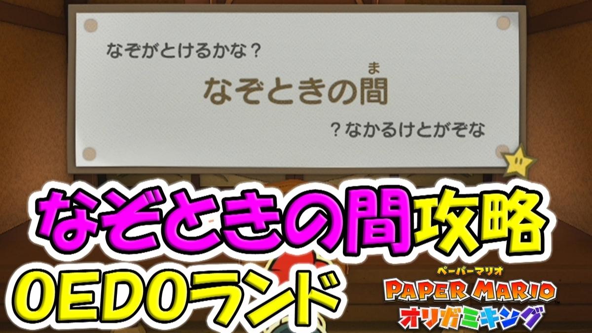 f:id:geimubouimakoto:20200805135333j:plain