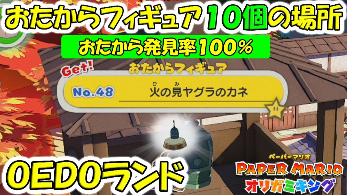 f:id:geimubouimakoto:20200805163538j:plain