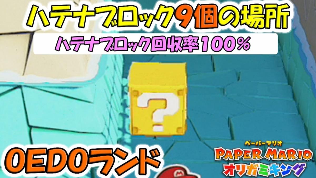 f:id:geimubouimakoto:20200805200459j:plain
