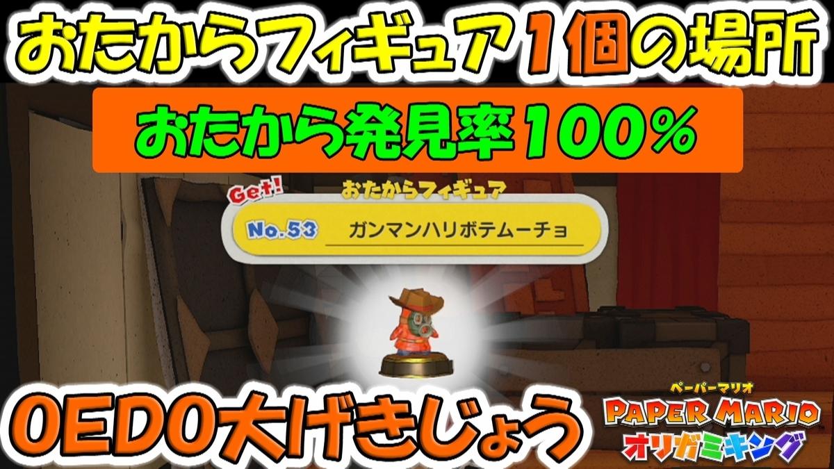 f:id:geimubouimakoto:20200808170408j:plain