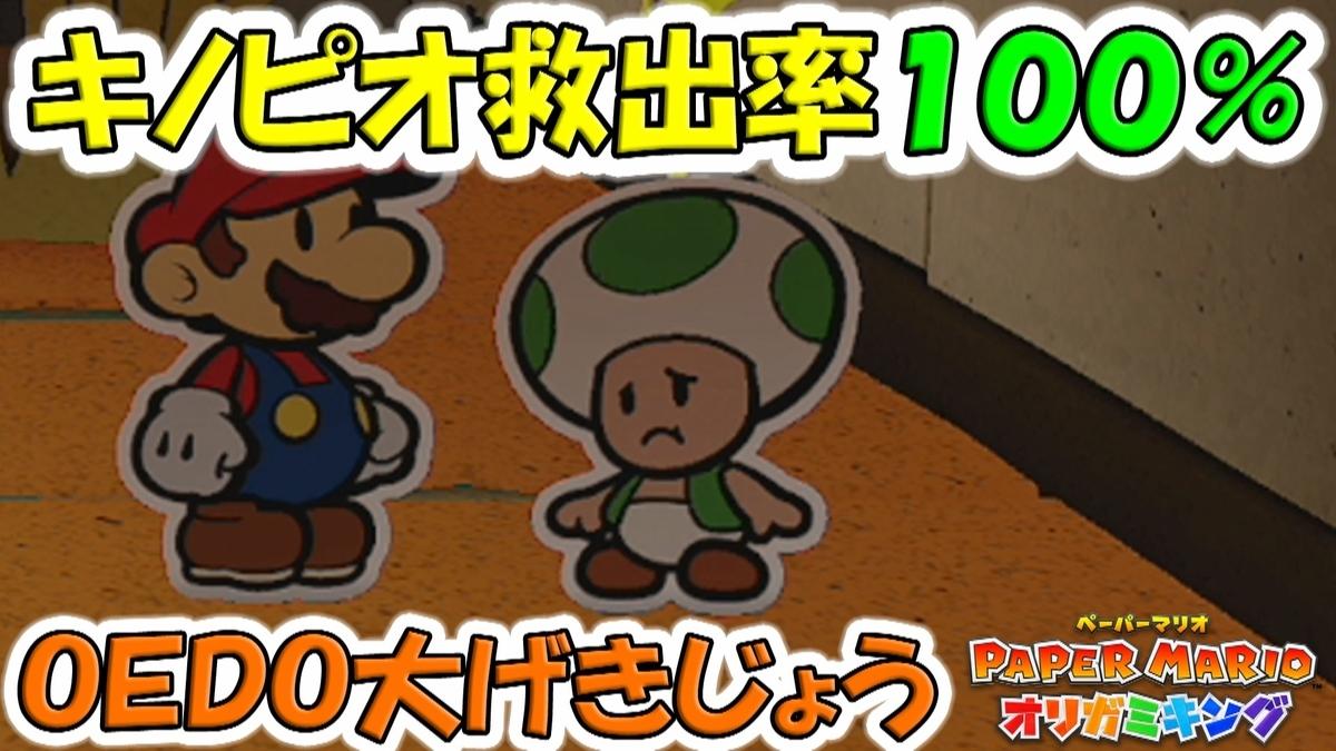 f:id:geimubouimakoto:20200808200409j:plain
