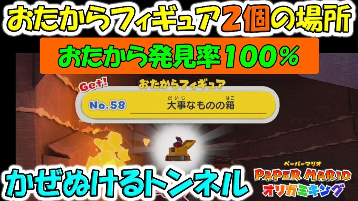 f:id:geimubouimakoto:20200811160335j:plain