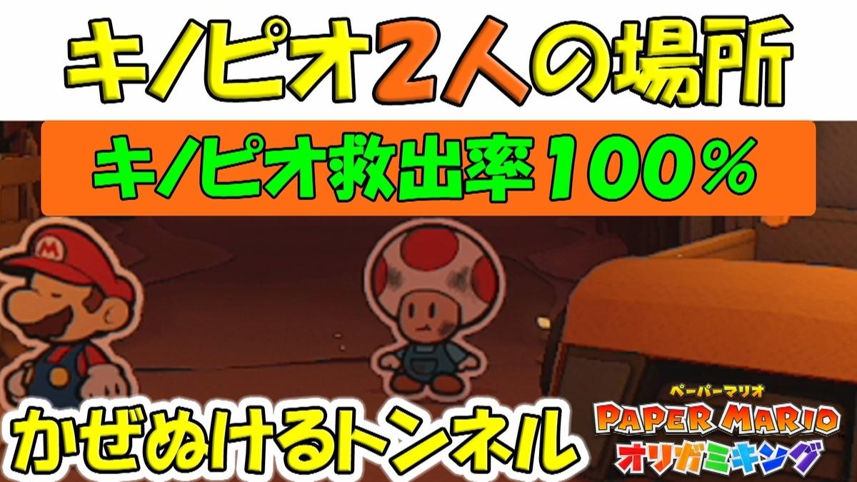 f:id:geimubouimakoto:20200811200644j:plain