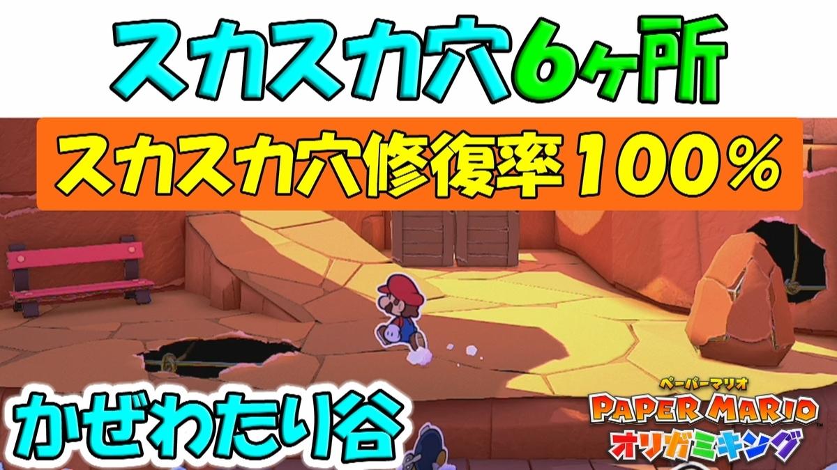 f:id:geimubouimakoto:20200812141211j:plain