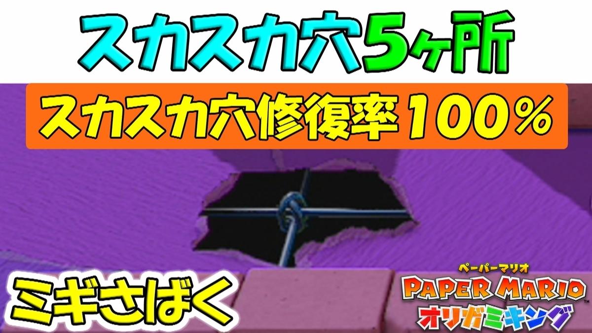 f:id:geimubouimakoto:20200813164615j:plain
