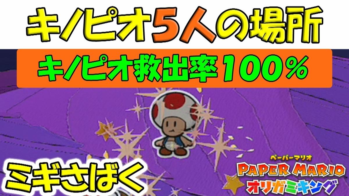 f:id:geimubouimakoto:20200813180647j:plain