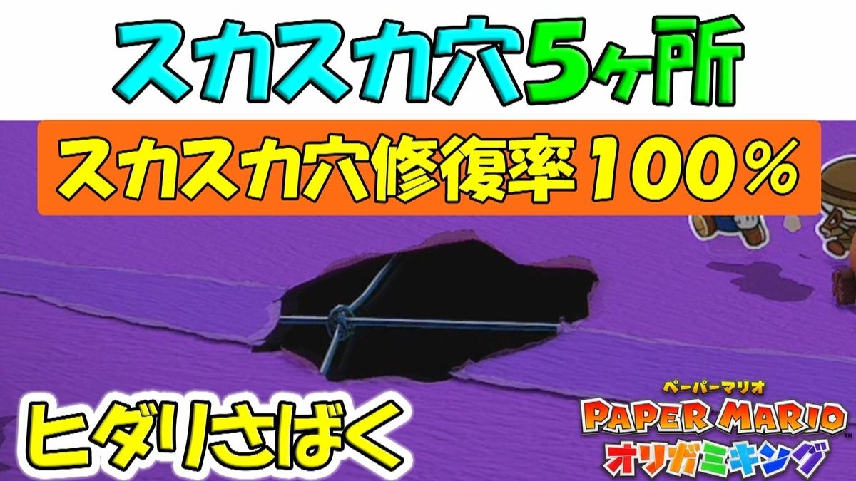 f:id:geimubouimakoto:20200814141152j:plain
