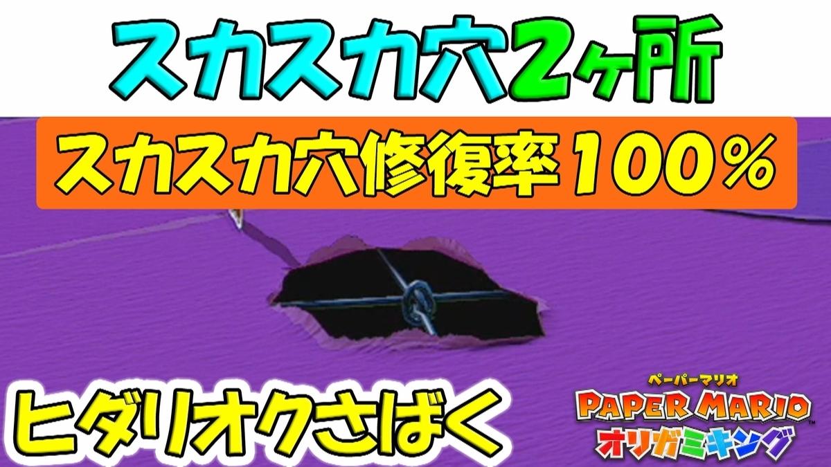 f:id:geimubouimakoto:20200815161849j:plain