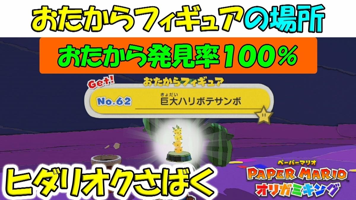 f:id:geimubouimakoto:20200815200356j:plain