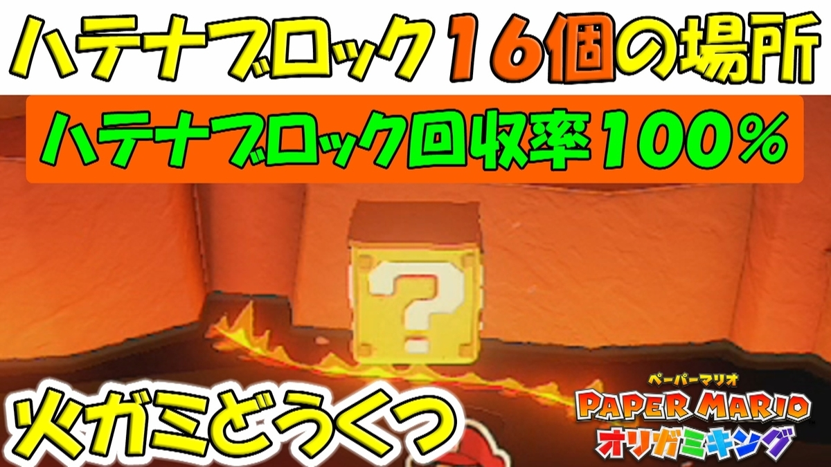f:id:geimubouimakoto:20200816221508j:plain