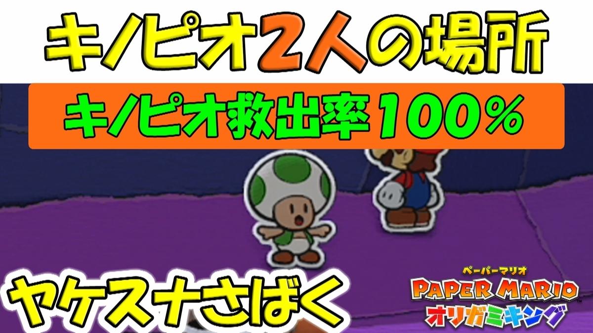 f:id:geimubouimakoto:20200817200553j:plain