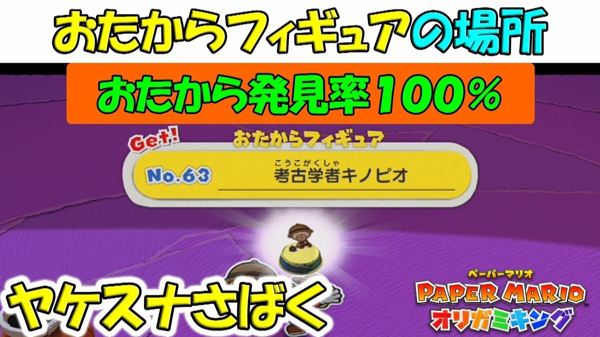 f:id:geimubouimakoto:20200817221428j:plain