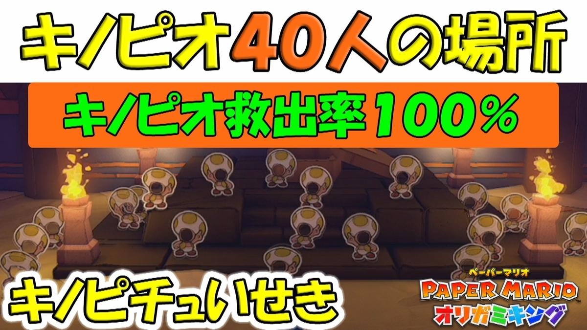 f:id:geimubouimakoto:20200819160511j:plain