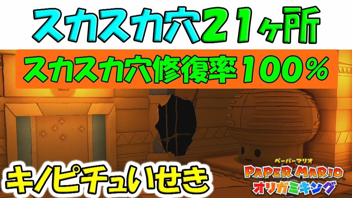 f:id:geimubouimakoto:20200820134836j:plain