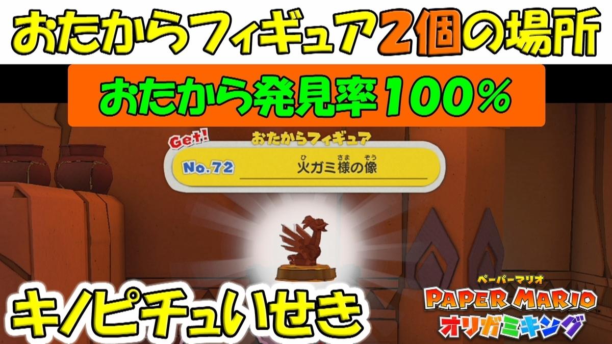 f:id:geimubouimakoto:20200820174651j:plain