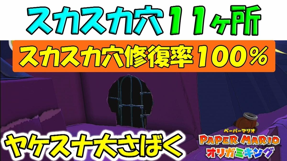 f:id:geimubouimakoto:20200824200344j:plain