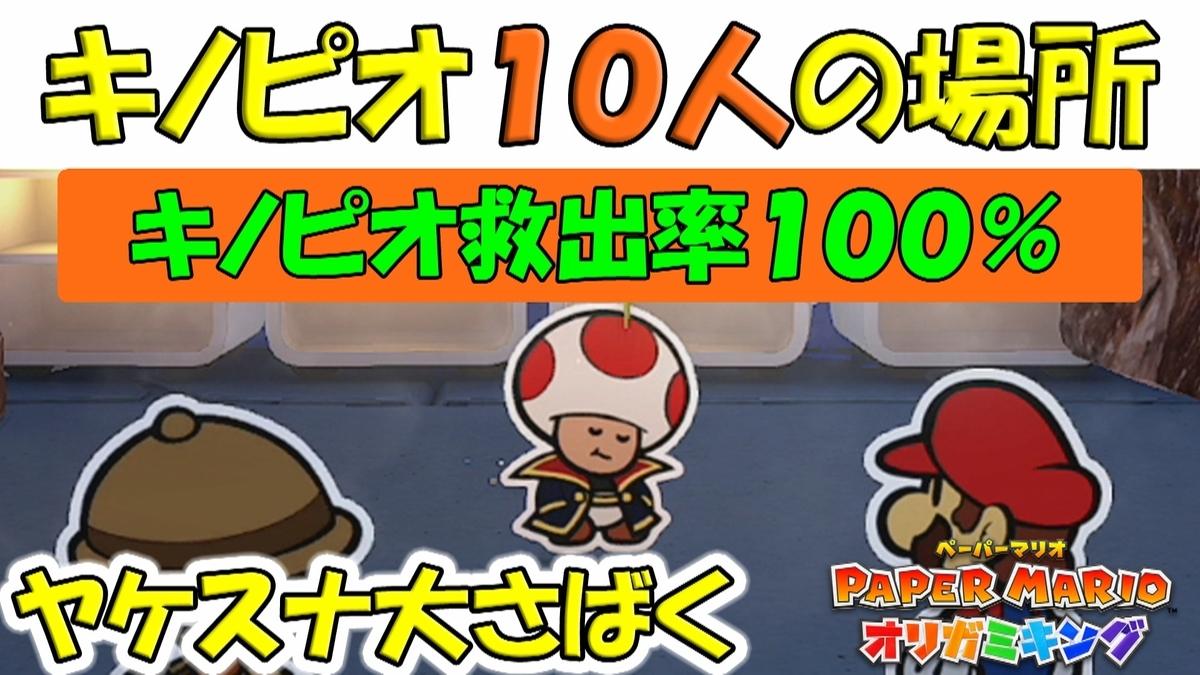 f:id:geimubouimakoto:20200825190558j:plain
