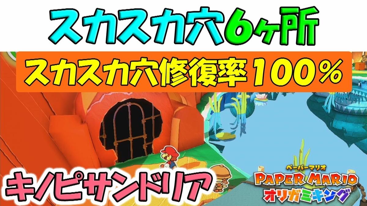 f:id:geimubouimakoto:20200826164020j:plain