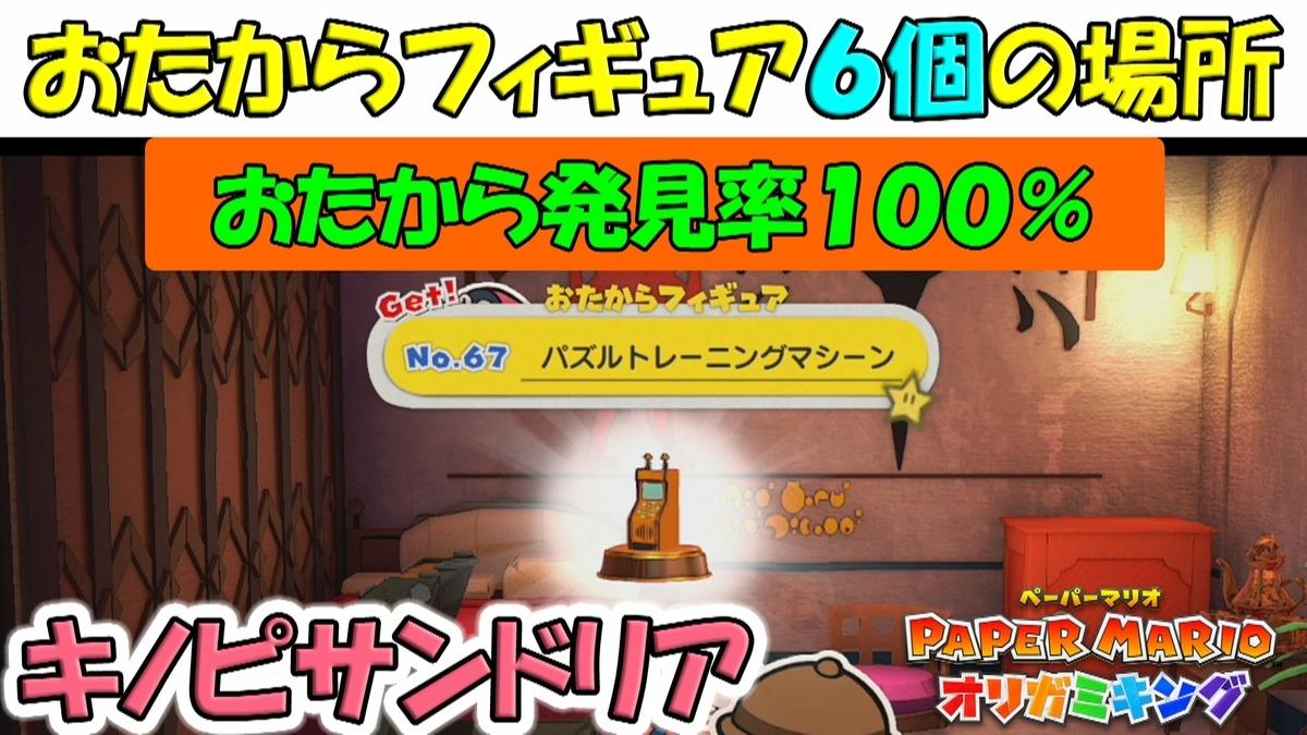 f:id:geimubouimakoto:20200827171028j:plain