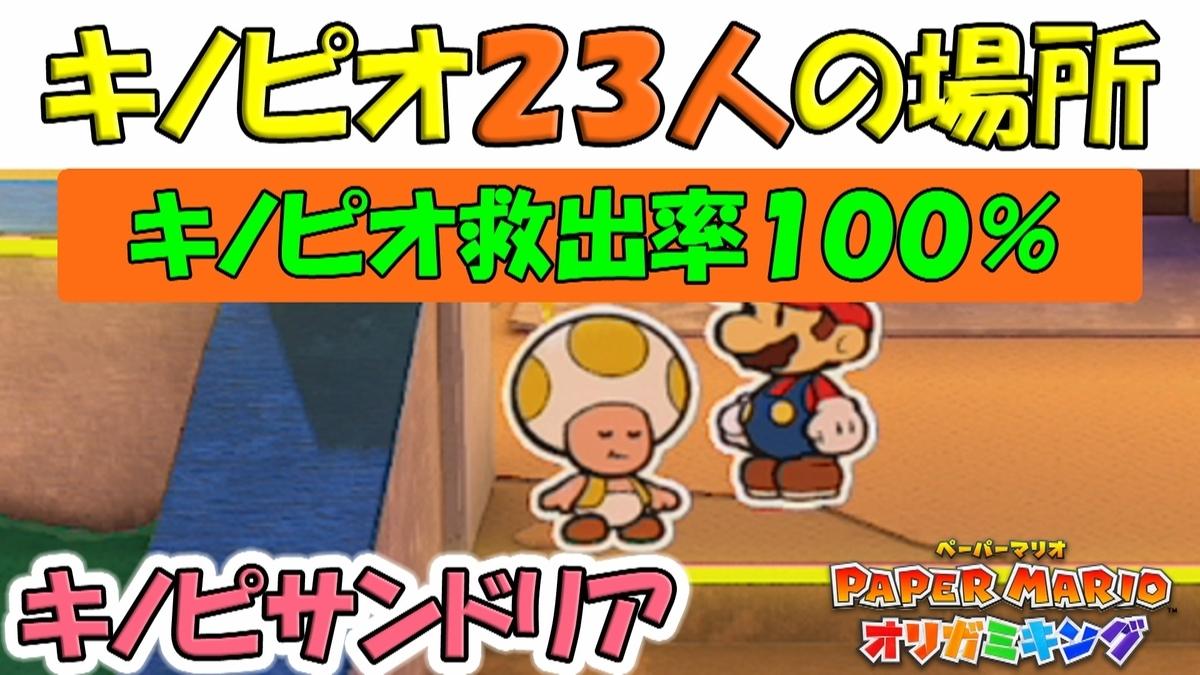 f:id:geimubouimakoto:20200827200735j:plain