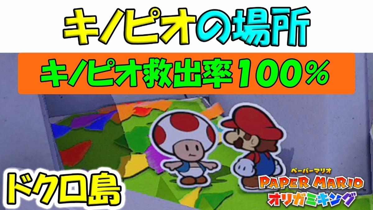 f:id:geimubouimakoto:20200829184417j:plain