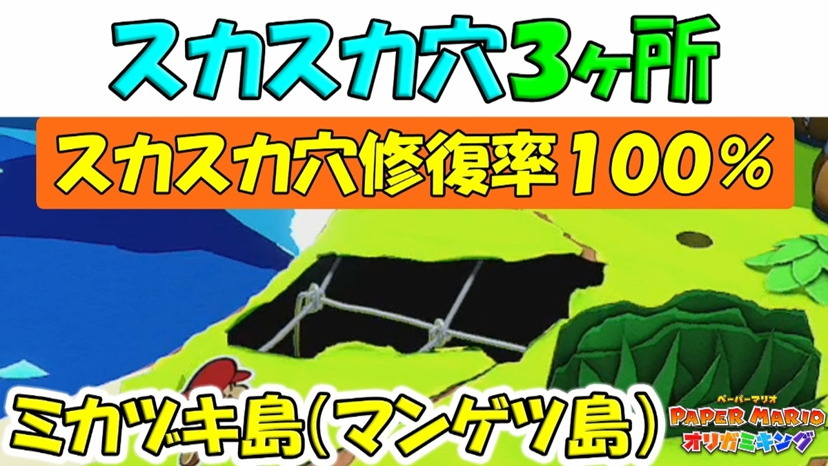 f:id:geimubouimakoto:20200830140420j:plain