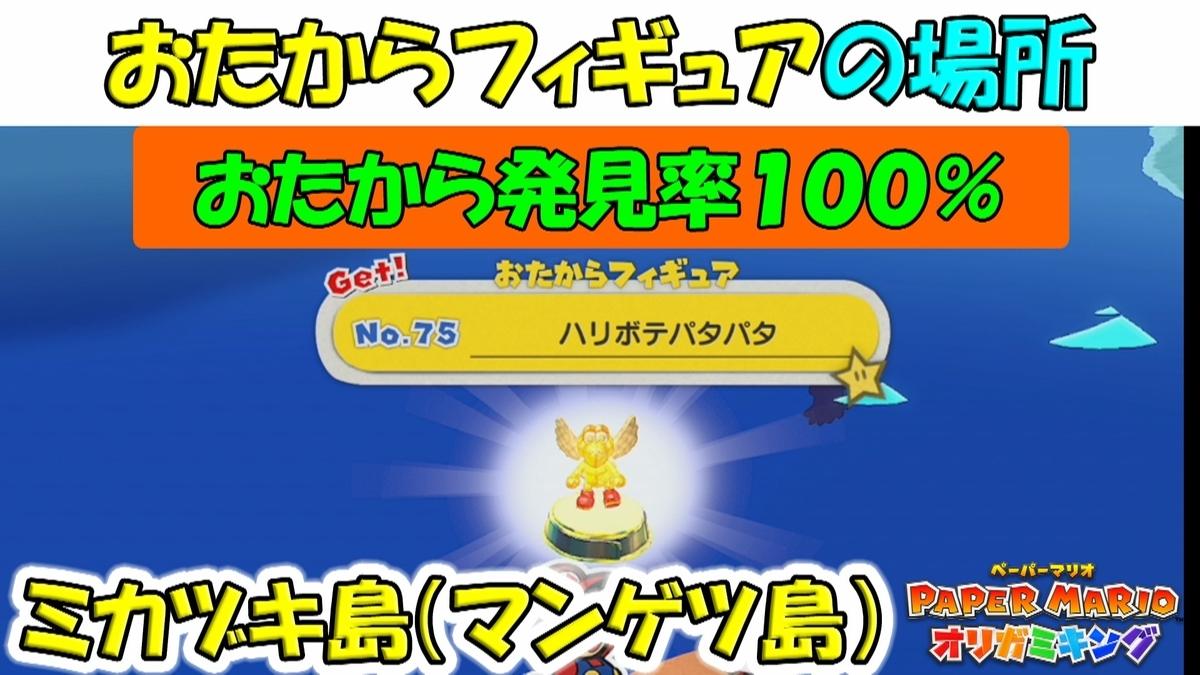 f:id:geimubouimakoto:20200830200604j:plain