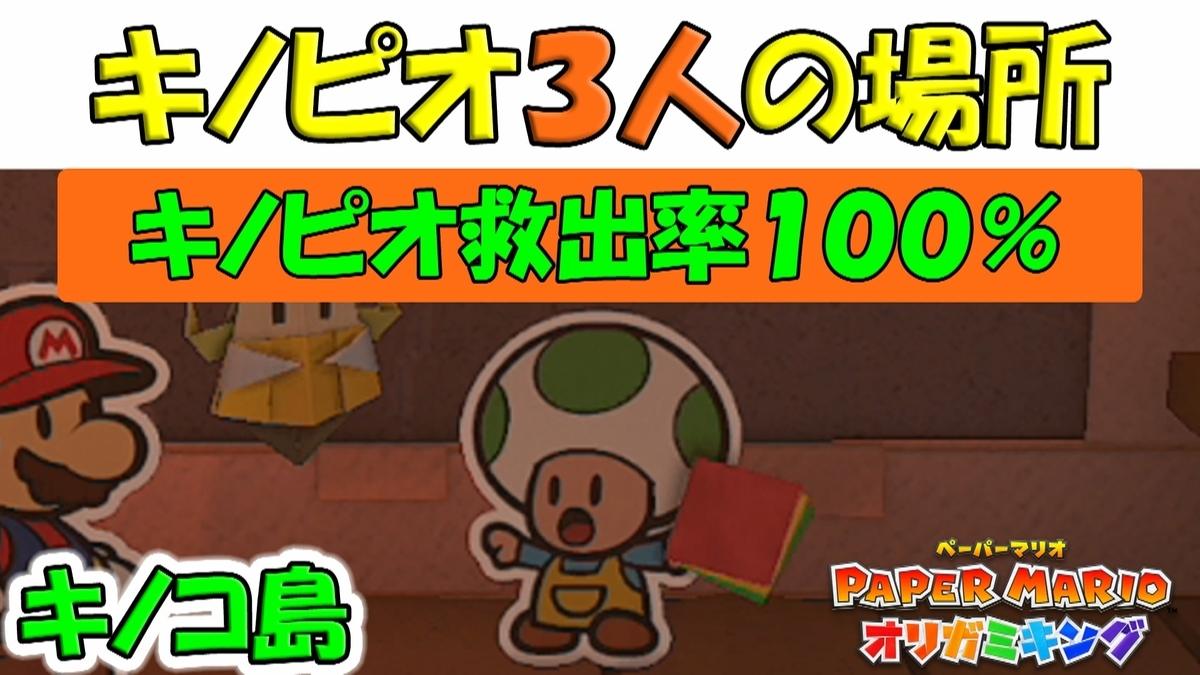 f:id:geimubouimakoto:20200831150317j:plain