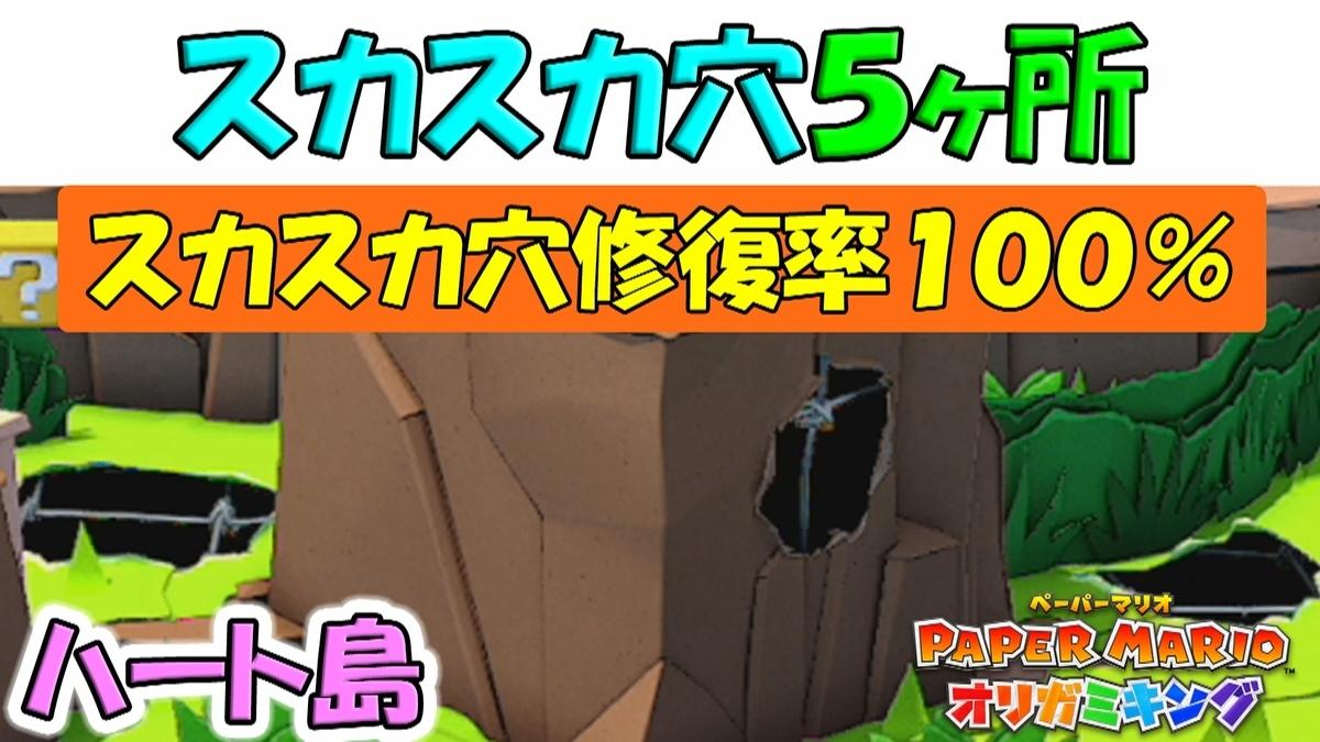 f:id:geimubouimakoto:20200831174227j:plain