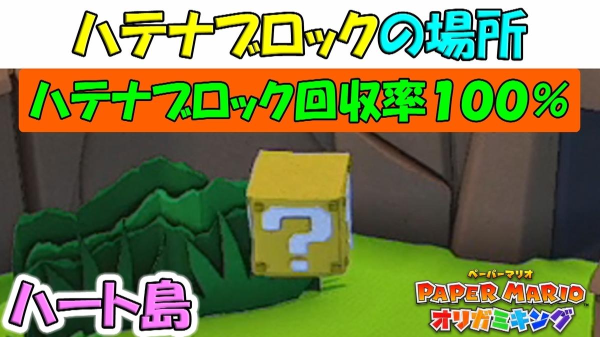 f:id:geimubouimakoto:20200831190910j:plain