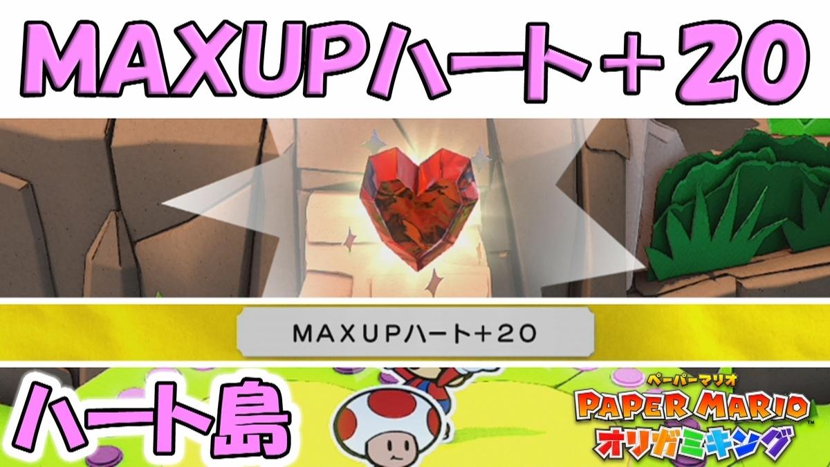 f:id:geimubouimakoto:20200831210333j:plain