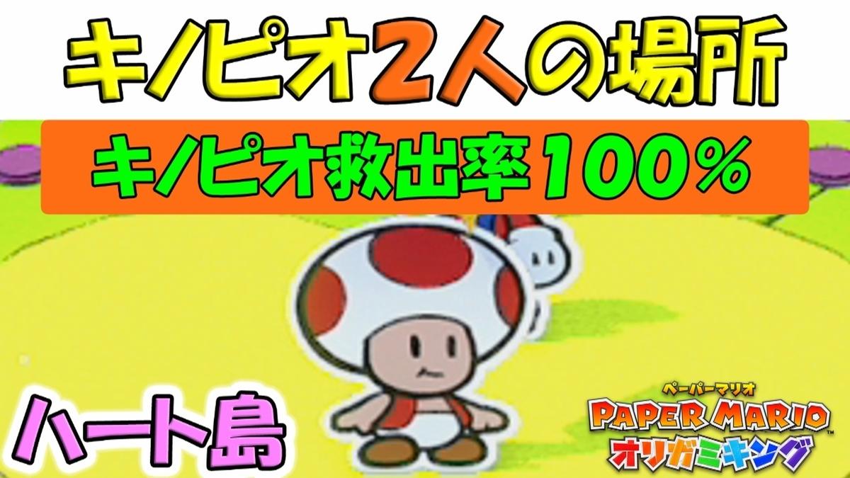 f:id:geimubouimakoto:20200901150511j:plain