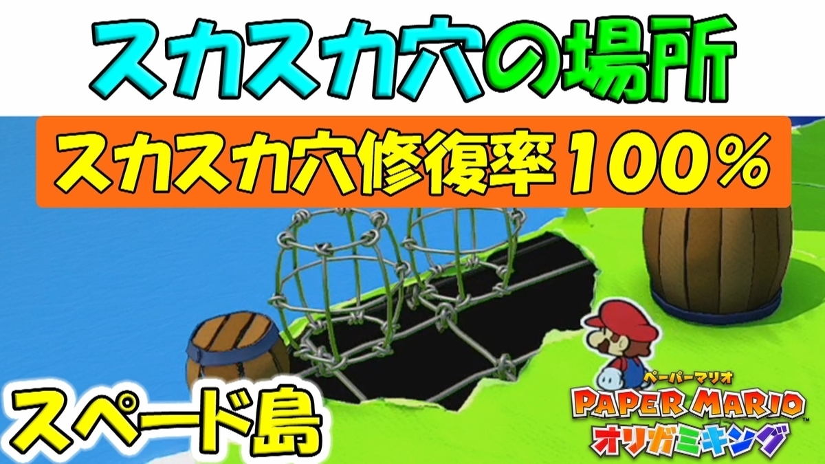 f:id:geimubouimakoto:20200901170455j:plain